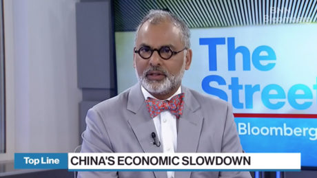 Paul Harris on BNN The Street July 15